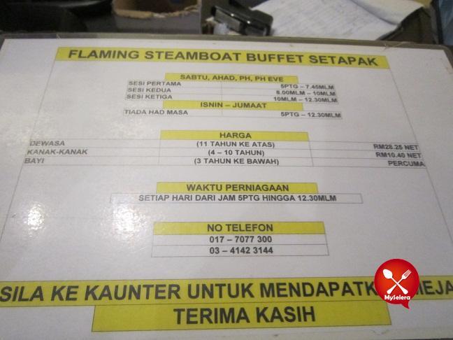 flaming steamboat setapak-menu