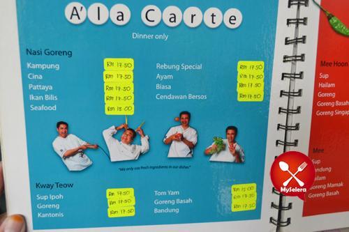 restoran rebung_ala_carte menu