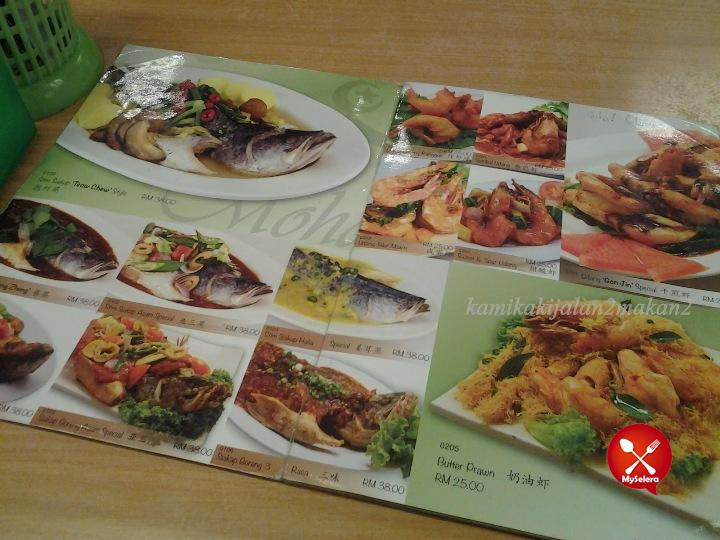 restoran mohd chan menu