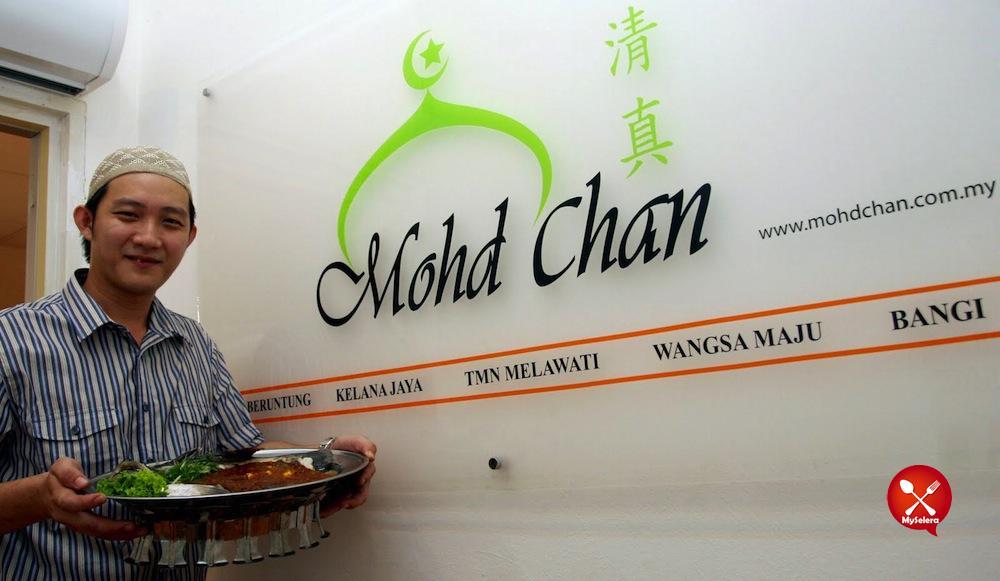restoran cina muslim mohd chan