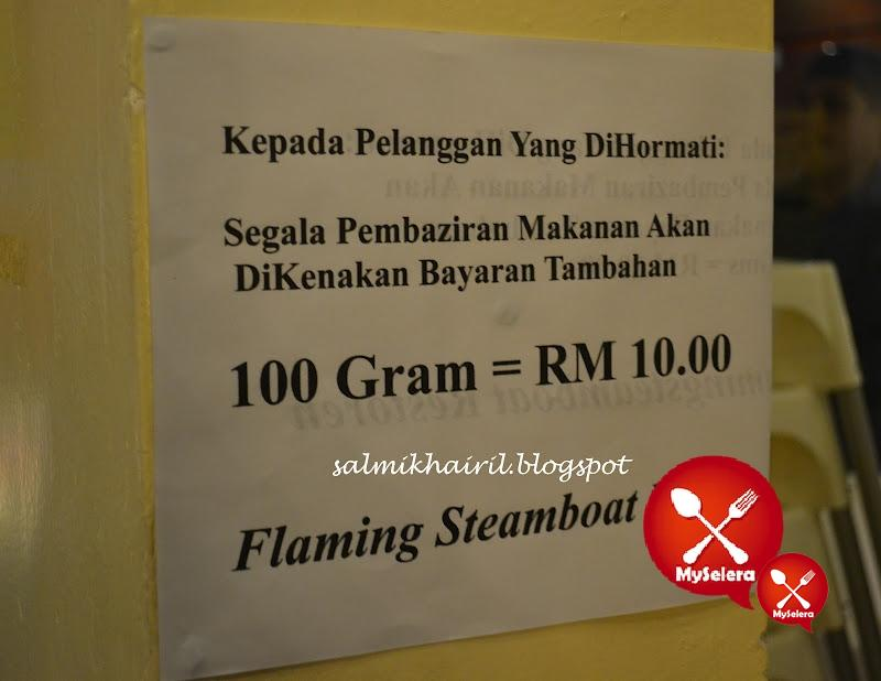 flaming steamboat