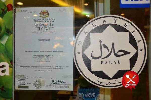 halal-bbq-chicken