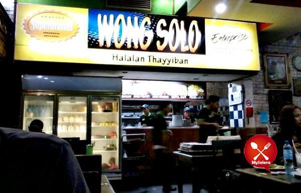 Restoran Ayam Penyet Wong Solo Ampang