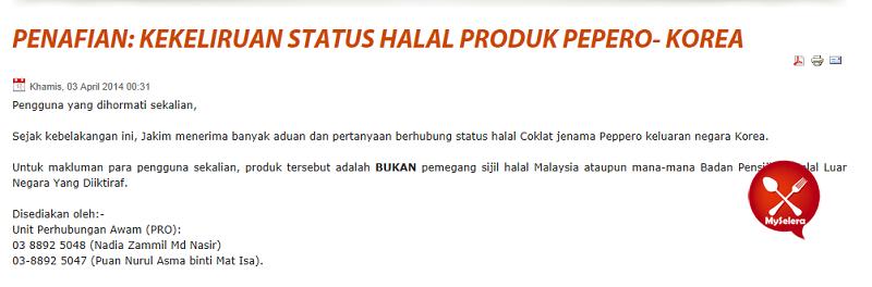 Pepero disahkan tidak mempunyai status halal dari Badan Pensijilan Halal Luar Negara Yang Diiktiraf.