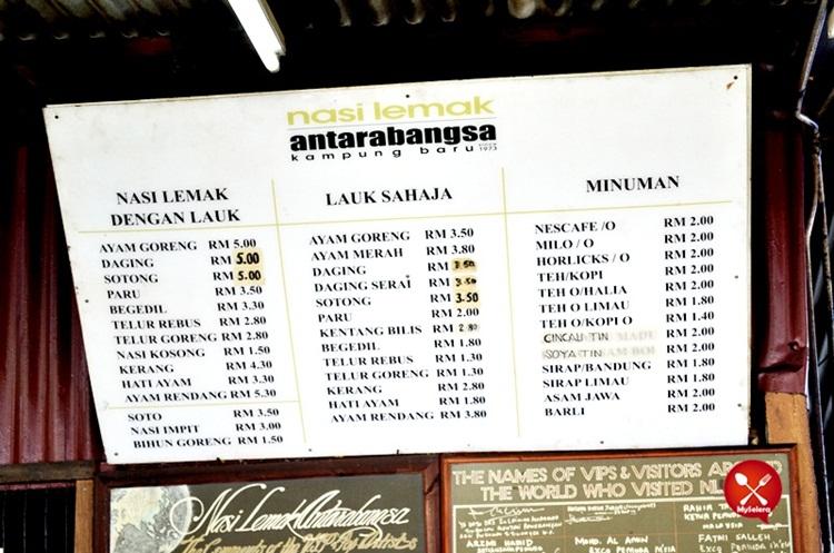 Harga Nasi Lemak Antarabangsa di Kampung Baru.