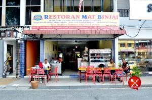 Restoran Mat Binjai Kuala Terengganu