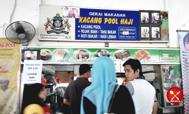 Restoran Kacang Pool Haji Larkin Bomba