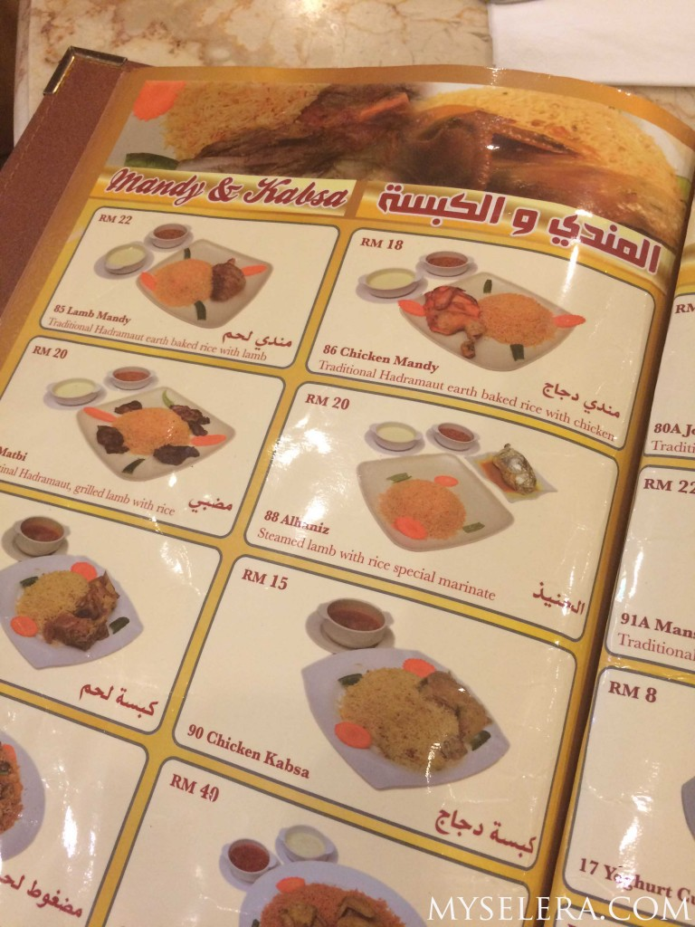 menu-masakan-aRab