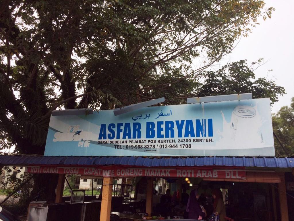 nasi briyani di Terengganu